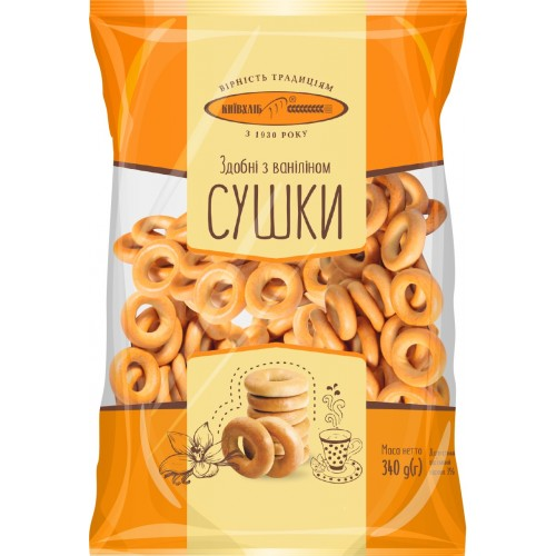 Bagels with vanilla 340g Kyiv Bread online shop Dubai