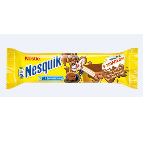 Nesquik Chocolate Wafers 26g Nesquick online shop Dubai