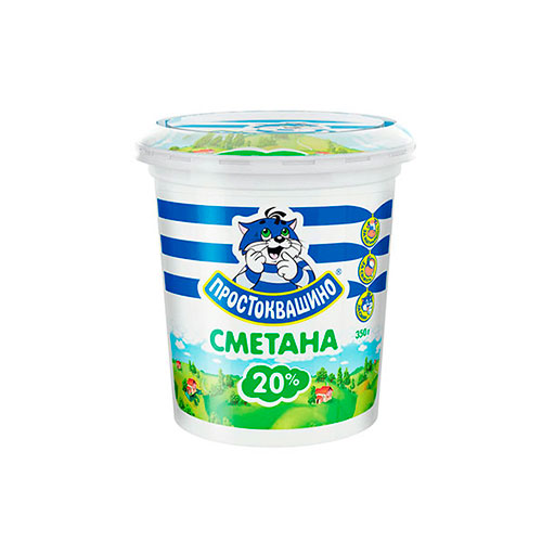 Sour Cream 20% cup 355g