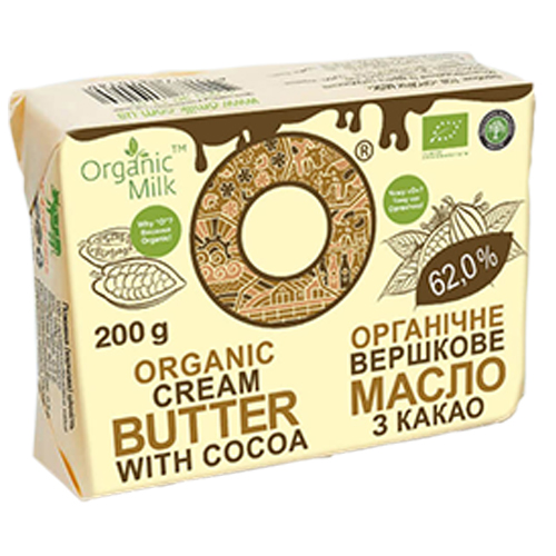 Organic chocolate butter 62% 200g Organic Milk online shop Dubai