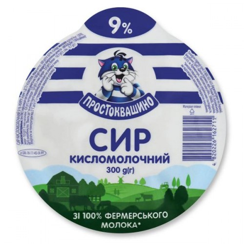 Cottage cheese 9% 300g